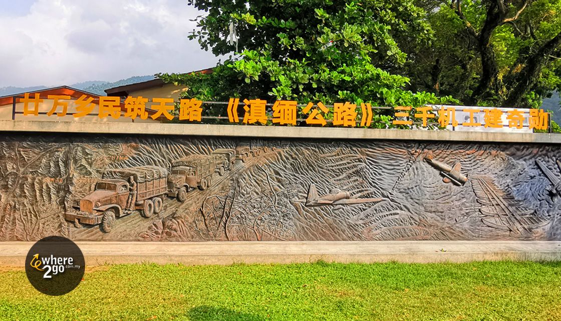 Nanyang Volunteers Memorial