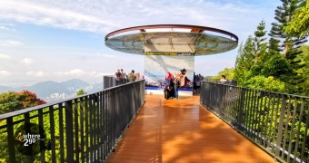 Sky Walk and Viewing Decks